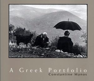 Constantine Manos