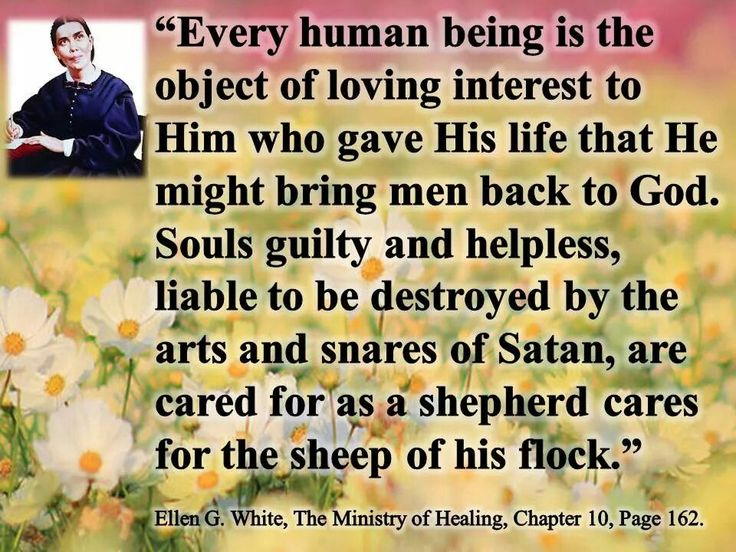 Ellen G White Quotes About Love : Ellen White Quotes On Love. QuotesGram
