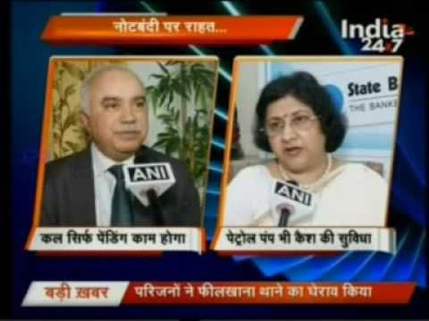 Customers can now withdraw cash from POS machines installed at petrol pumps – Ms. Arundhati Bhattacharya