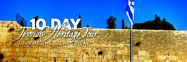 If you want to DO IT ALL and in the least amount of time. Then look into the 10 Day Jewish Heritage Israel Tour below.