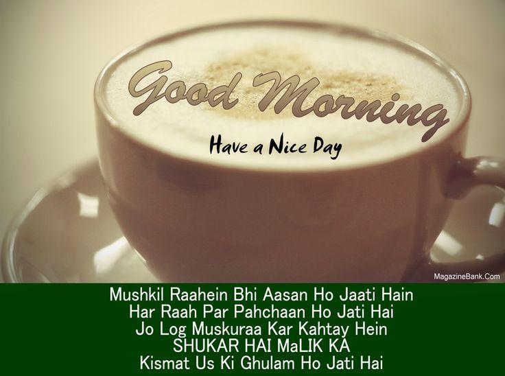 Latest Hindi Good Morning SMSGood Morning Saying, Latest Good Morning, Good Morning Wallpapers, Good Morning HD, Good Morning For Her, Good Morning Beautiful, Best Good Morning,