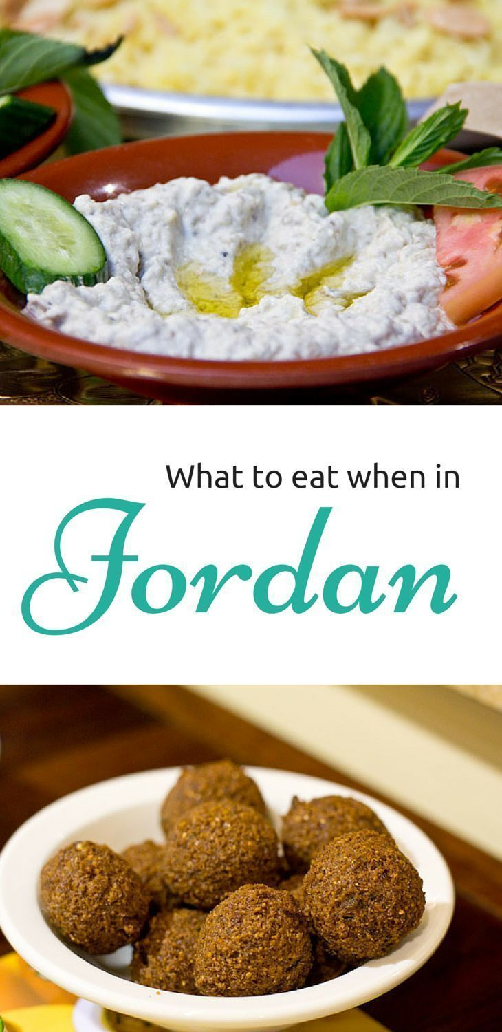 86 best jordan and food images on pinterest middle east viajes jordanian food the ultimate list of what to eat in jordan read recipe by matadornetwork forumfinder Images