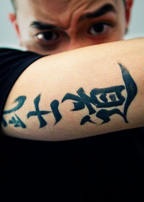 1000 images about tattoos on pinterest buddhists for Wanderlei silva tattoo