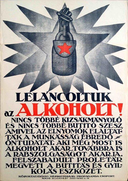 avant garde communist propaganda poster