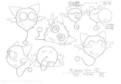 "Tokyo Mew Mew Settei (Model Sheet)R2000 ""Masha"""