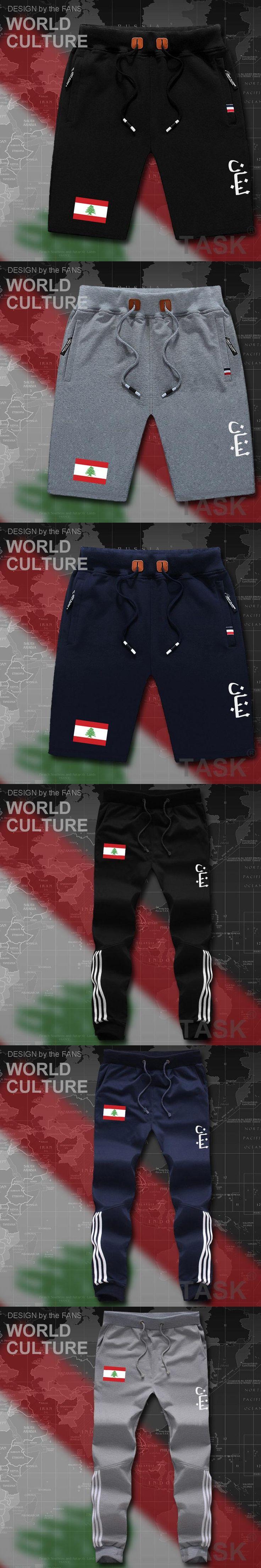 Lebanese Republic Lebanon mens pants joggers jumpsuit sweatpants track cargo sweat fitness casual nation country flag LBN Arabic