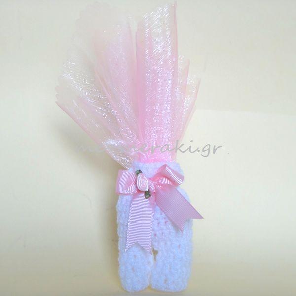 Χειροποίητη πλεκτή μπομπονιέρα παντελονάκι, με σατέν λουλουδάκι και γκρο ροζ κορδέλα. Με Μεράκι  Μπομπονιέρες www.me-meraki.gr