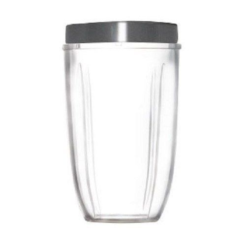 NUTRIBULLET TALL CUP WITH LIP RING- AUTHENTIC NUTRIBULLET ACCESSORIES, REPLACEMENT PARTS
