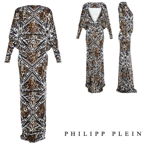 #philippplein #fallwinter2014 #fall2013 #stilllife #dress #longsleeve #mixedpatterns #skull #womenswear #abudhabi #abudhabistyle #fashionista #jacket #greenbird