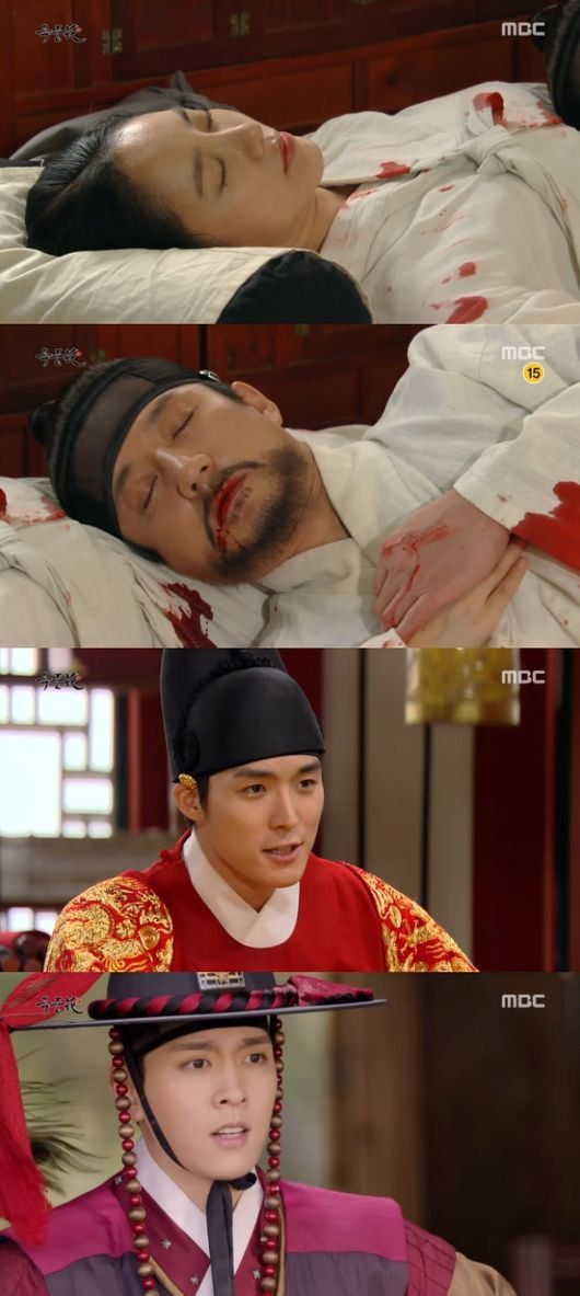 """[Spoiler] """"The Flower in Prison"""" ends, are Lee Byeong-hoon historical dramas just fantasies?"""