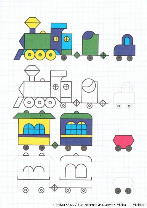 trein tekenen met kleuters