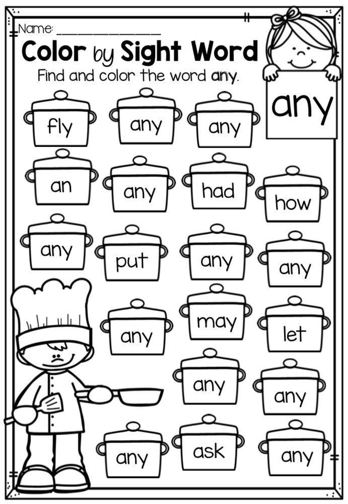 Kindergarten Color Words Worksheets First Grade Color By Sight Word This Firs In 2020 Kindergarten Worksheets Printable First Grade Sight Words Kindergarten Worksheets