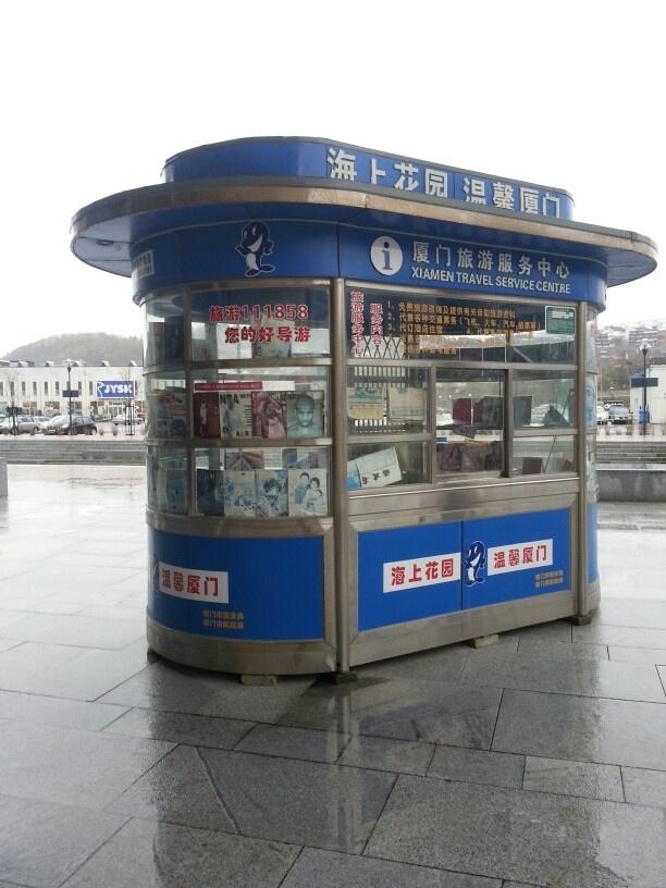 Et lite stykke Kina i Sandnes