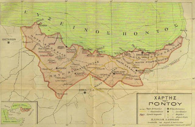 e-Pontos.gr: «Νοσταλγικά ταξίδια στον Πόντο» - «Μαθήματα ιστορί...