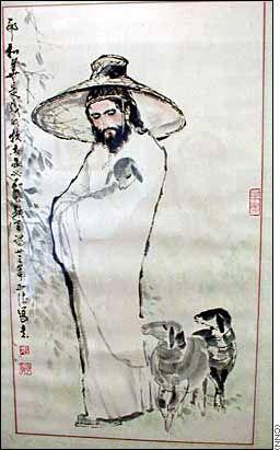 牧羊人 #Jesus