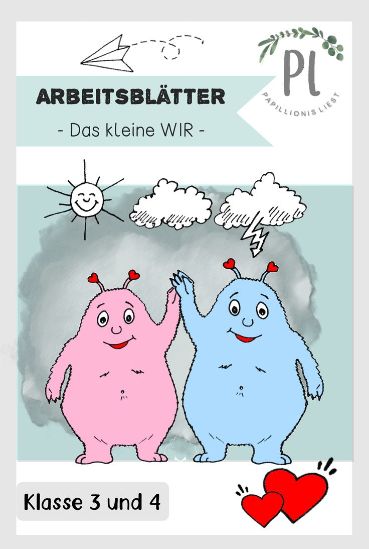 """Arbeitsblätter """"Das kleine WIR""""   Bilderbuch ..."""
