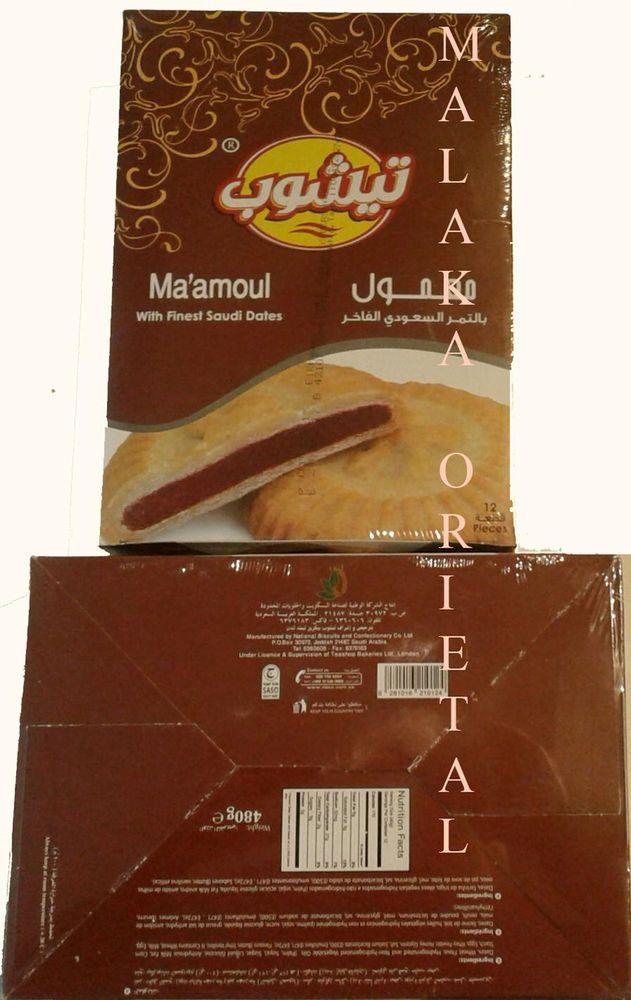 1 Packung Maamoul Kekse mit feinsten Datteln gefüllt aus Saudi Arabien ca.480 g.