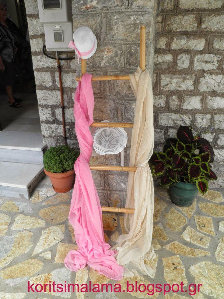 κορίτσι μάλαμα: Η vintage βάπτιση της ανιψιάς μου