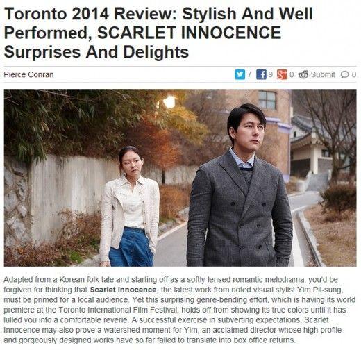"""[TV리포트=김수정 기자] 영화 '마담 뺑덕'(임필성 감독)이 토론토 국제영화제 첫 상영 이후 해외 언론의 극찬을 받고 있다. """"잘 알려진 한국의 고전 설화를 ..."""