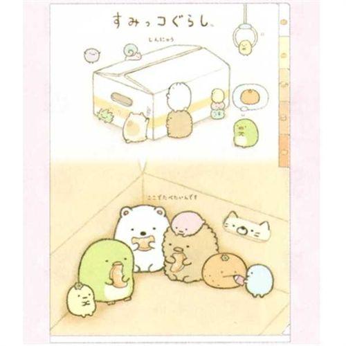 sumikkogurashi marine series wallpaper - photo #16