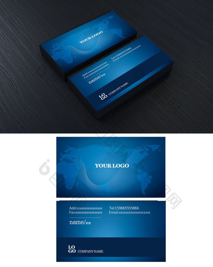 Blue Tech Creative Business Card With Images Business Cards
