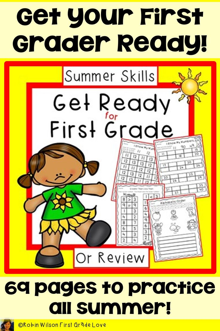 Get Ready for First GradeSummer Skills Packet Ready for