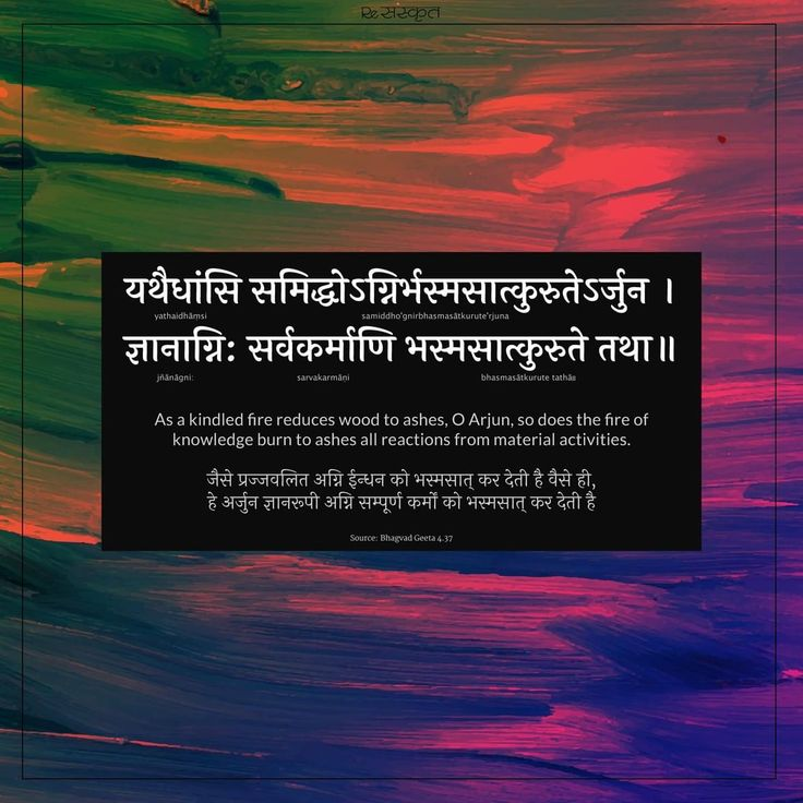 ReSanskrit wishes a very happy Holi to everyone! Let us ...