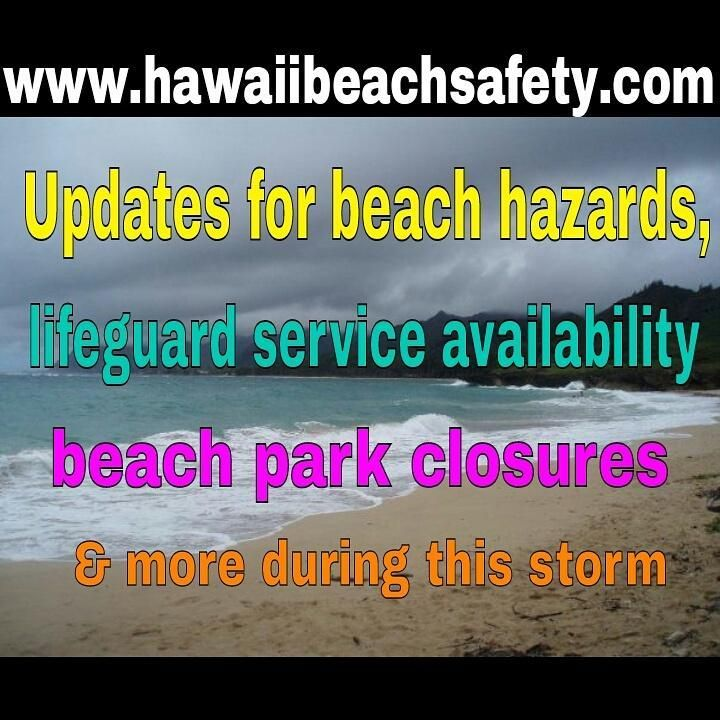 EMS asks you to stay out of the water. http://www.hawaiibeachsafety.com  #cchnl #Ana #AnaHawaii #Hawaii #storm #weather  Embedded image permalink
