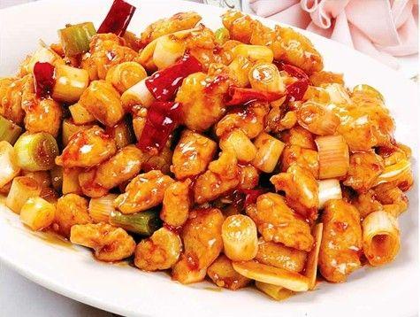 Receta del famoso pollo gong bao