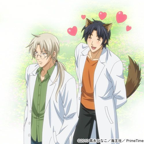 anime dog koisuru boukun love manga ova yaoi - Koisuru Boukun - Pinterest - Manga, Search and Love