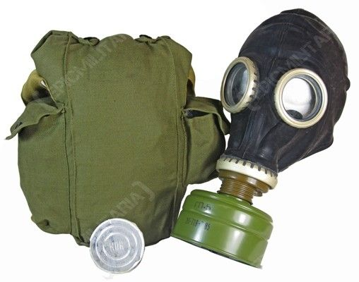 Russian BLACK GP5 Gas Mask with Accessories