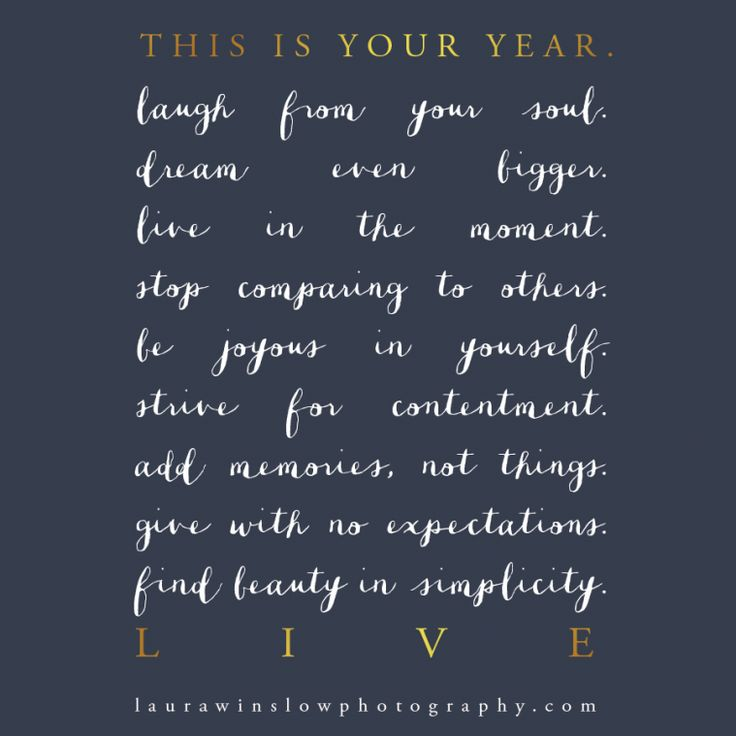 This is Your Year Instagram Square Laura Winslow Photography1 Free New Year Inspirational Print // Memorable Words Monday :: Laura Winslow P...