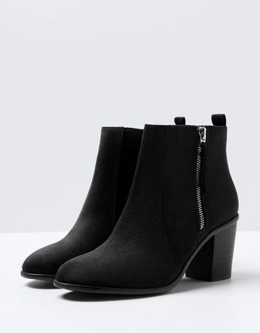 Bershka boots with heels - NEW COLLECTION - Bershka Romania