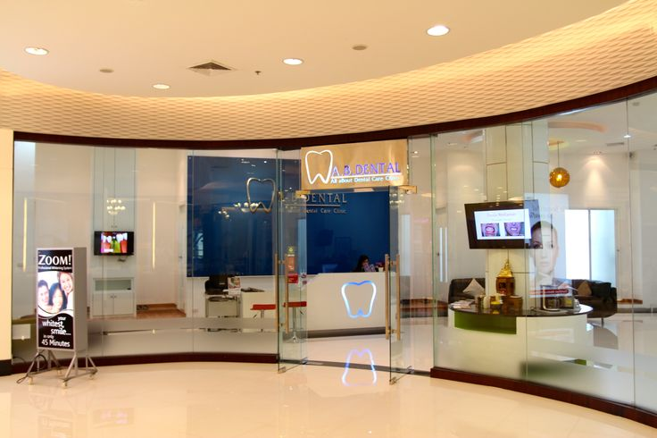 A.B. Dental Care Clinic in Patong, Phuket Thailand is conveniently located inside the Jungceylon shopping center – Phuket's premier international shopping and leisure destination.  Our bright and airy clinic practices a full range of general and cosmetic dental treatments, correcting a variety of so-called permanent dental problems and literally redesigning your smil