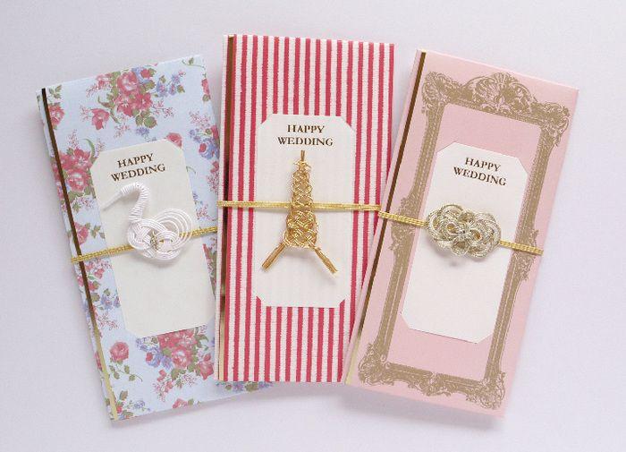 「金封(ご祝儀袋)/結婚祝・パリジェンヌ」 和と洋がミックスされた気品漂うデザイン。女子心をくすぐる可愛さです。