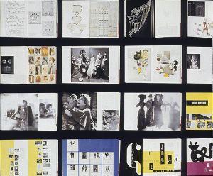 Harper's Bazaar fashion spread Layout by alexey brodovitch