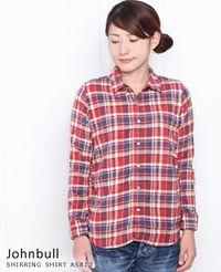 Johnbull [ジョンブル] シャーリング シャツ 2色
