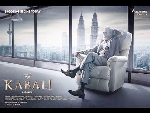 Rajinikanth's Kabali Movie Release Date USA (Tamil and Telugu versions) #kabali #rajinikanth #telugu #tamil