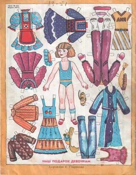 Еще в средине XVII века получили распространение красочные листы с напечатанным на них богатым гардеробом светской дамы . Так распространялась информация о моде…