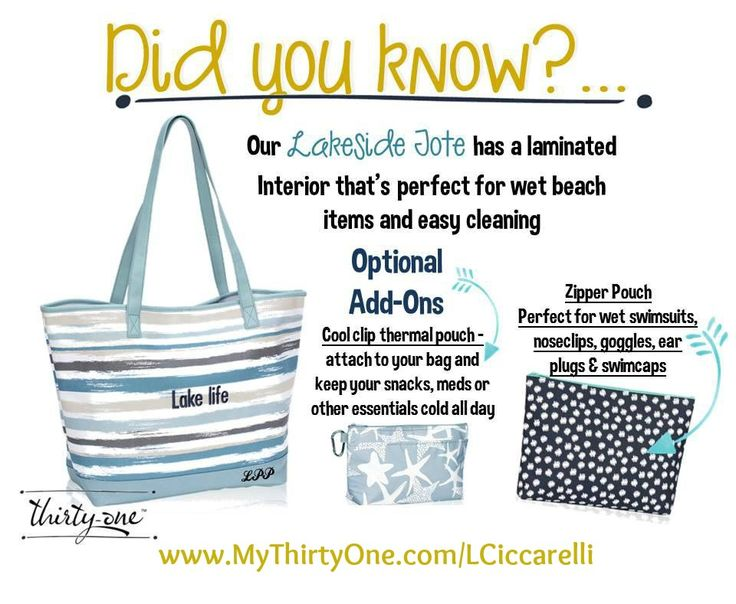 Thirty-One Lakeside Tote. Get ready for the Beach. Earn yours for FREE or half price by hosting a qualifying party. www.MyThirtyOne.com/LCiccarelli