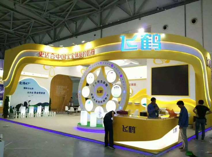 Exhibition Booth Contractor Usa : Booth constructor in qingdao city are you looking for
