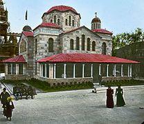 Pavillon d ela Grèce