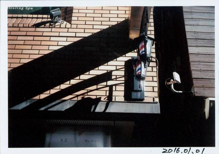Photos · Lomography