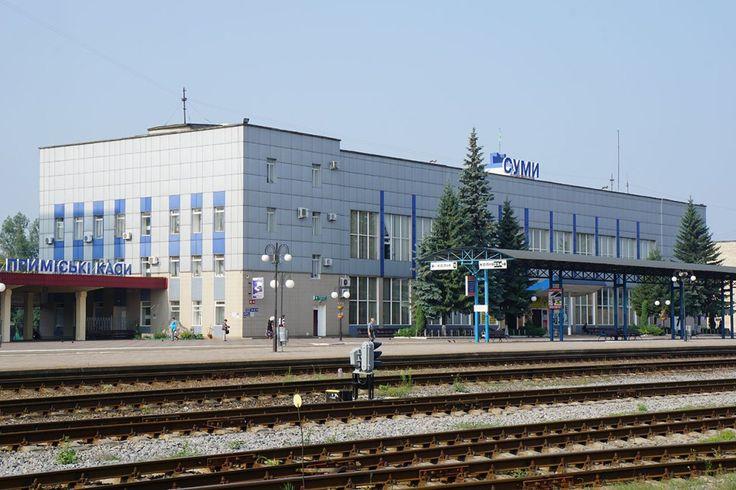 Станция Сумы, Южная железная дорога. Город Сумы.