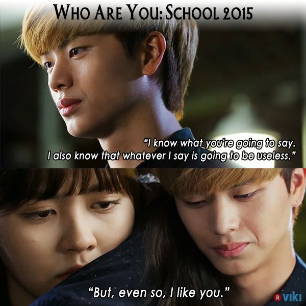 Experience all the feels during Yook Sung Jae's confession to Kim So Hyun #WhoAreYouSchool2015