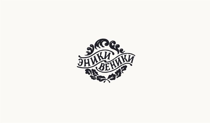 Logo collection 2014-2015 on Behance