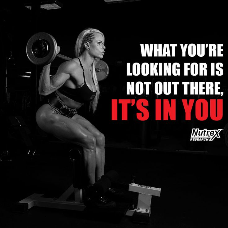 Some #fitspiration in #quote form with Larissa Reis!