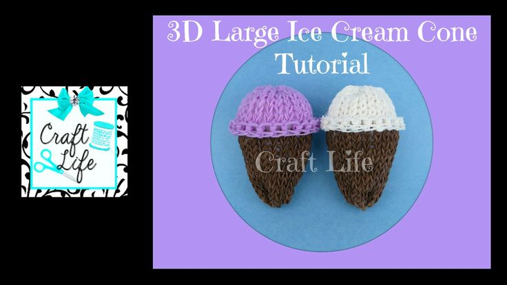 Craft Life Large 3D Ice Cream Cone on One Rainbow Loom