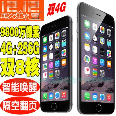 http://item.taobao.com/item.htm?spm=2013.1.1998246703.4.QoEG9a