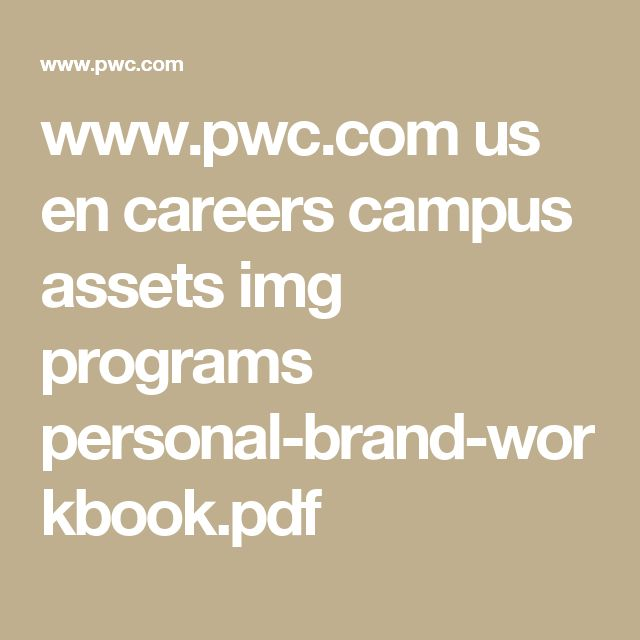 9 best career resources images on pinterest